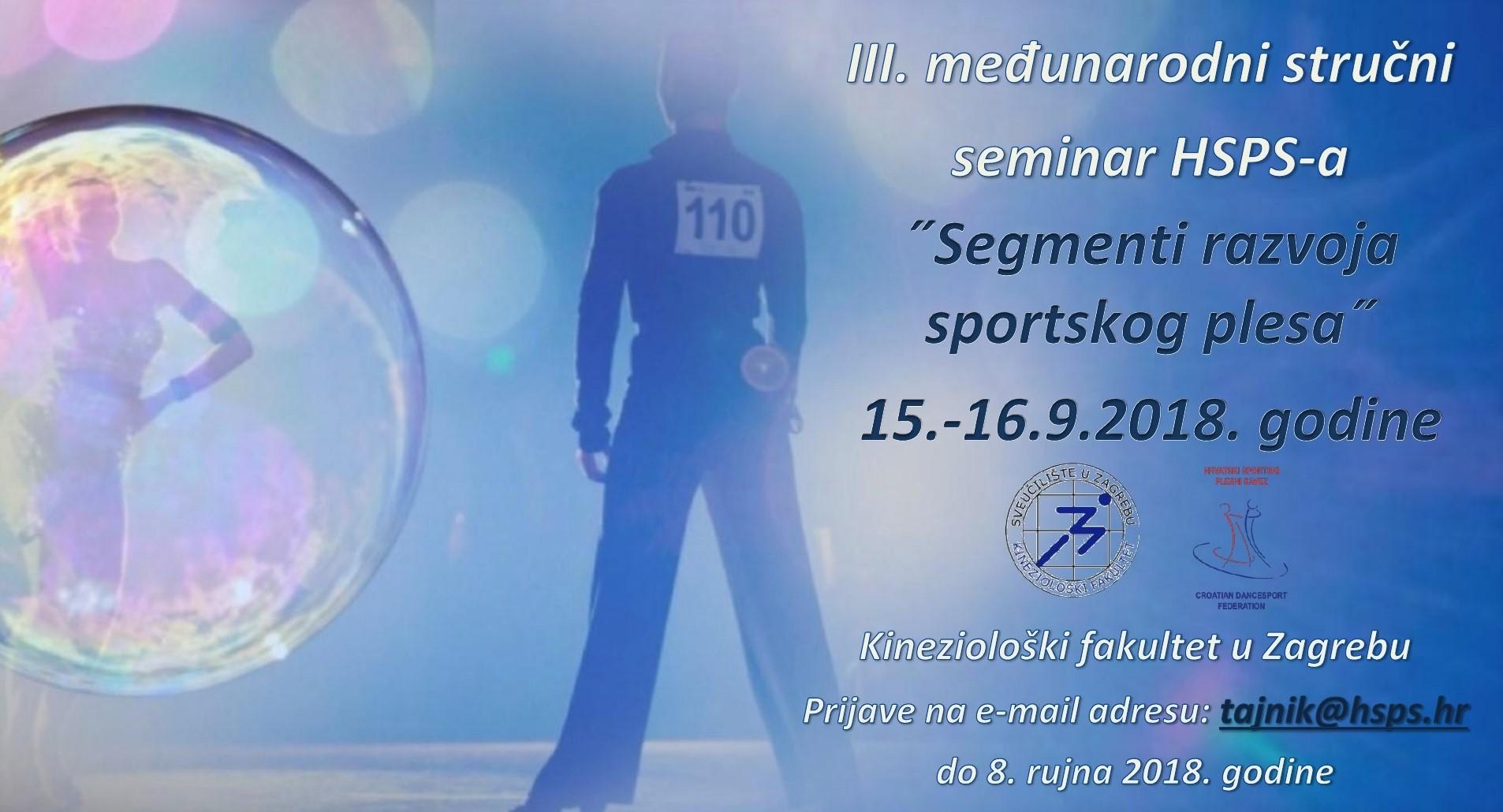 III. međunarodni stručni seminar HSPS-a