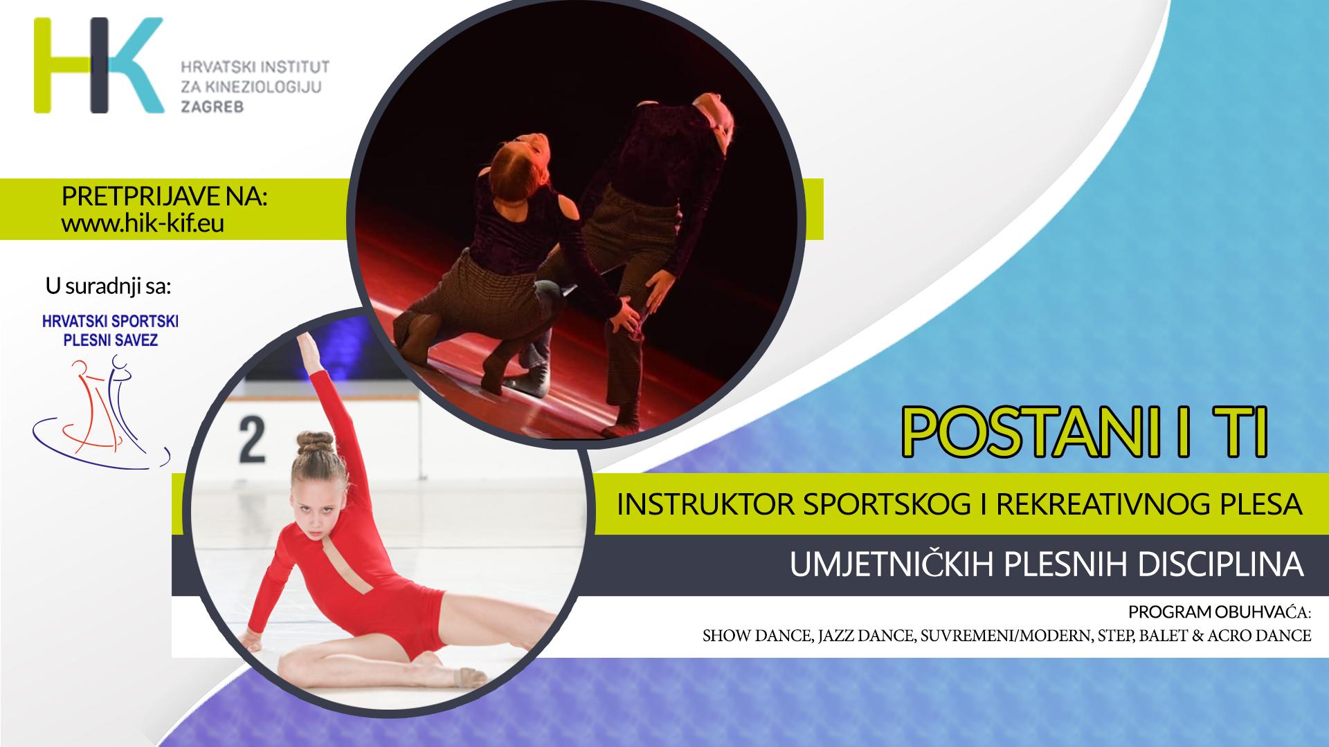 Umjetničke plesne discipline – stručno osposobljavanje pri Hrvatskom institutu za kineziologiju